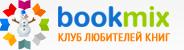 BookMix.ru - ���������� ���� ��������� ����: ������������, ������, ��������