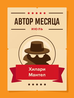 Автор месяца - Александр Пушкин